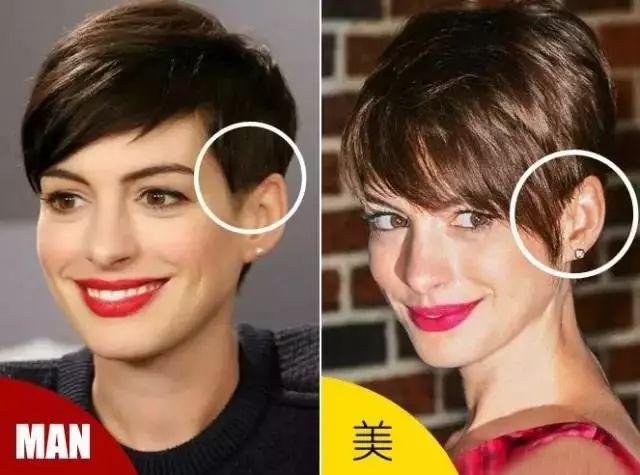 留些鬓角 女人味儿蹭蹭涨 正宗的精灵短发要有短短鬓角,可以靠修剪图片