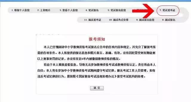 http://www.fjjszg.cn/zkzdy/
