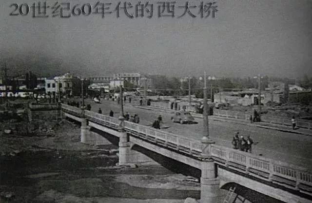 乌鲁木齐的五桥是哪五桥都在哪儿?99%的老乌鲁木齐人都不一定全知道! 乌鲁木齐龙鱼论坛 乌鲁木齐龙鱼第5张