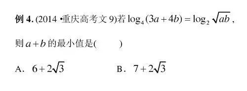 高中数学不等式解题要领汇总,高中生赶紧保藏!(责编保举:数学视频jxfudao.com/xuesheng)