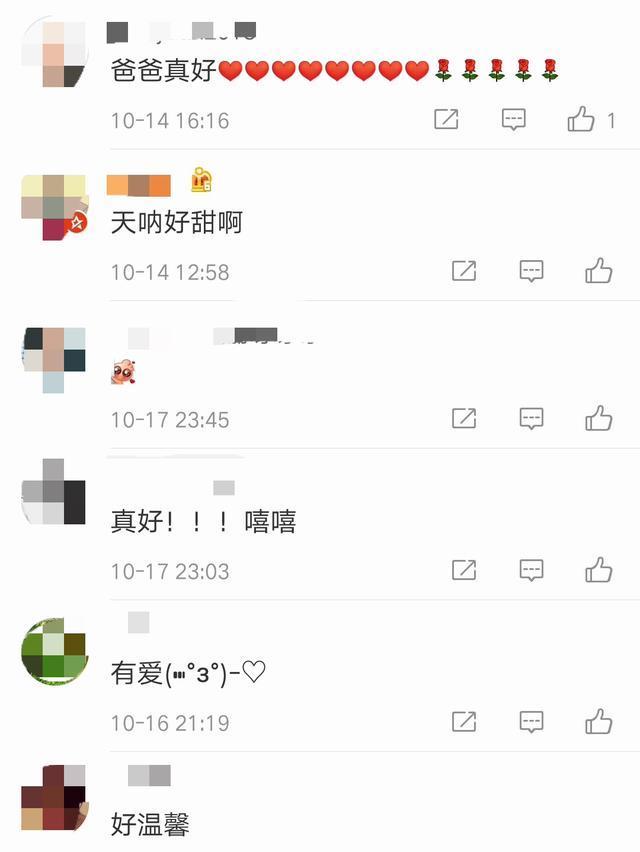 """""""沈眉庄""""斓曦罕见晒老公孩子合影,儿子名字曝光,有点烂大街"""