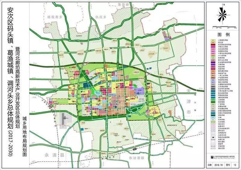 重磅 廊坊高新区规划出炉,安次区将新增一座高铁站