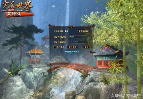 在國產游戲的黃金時代 這款游戲曾讓外國玩家瘋狂