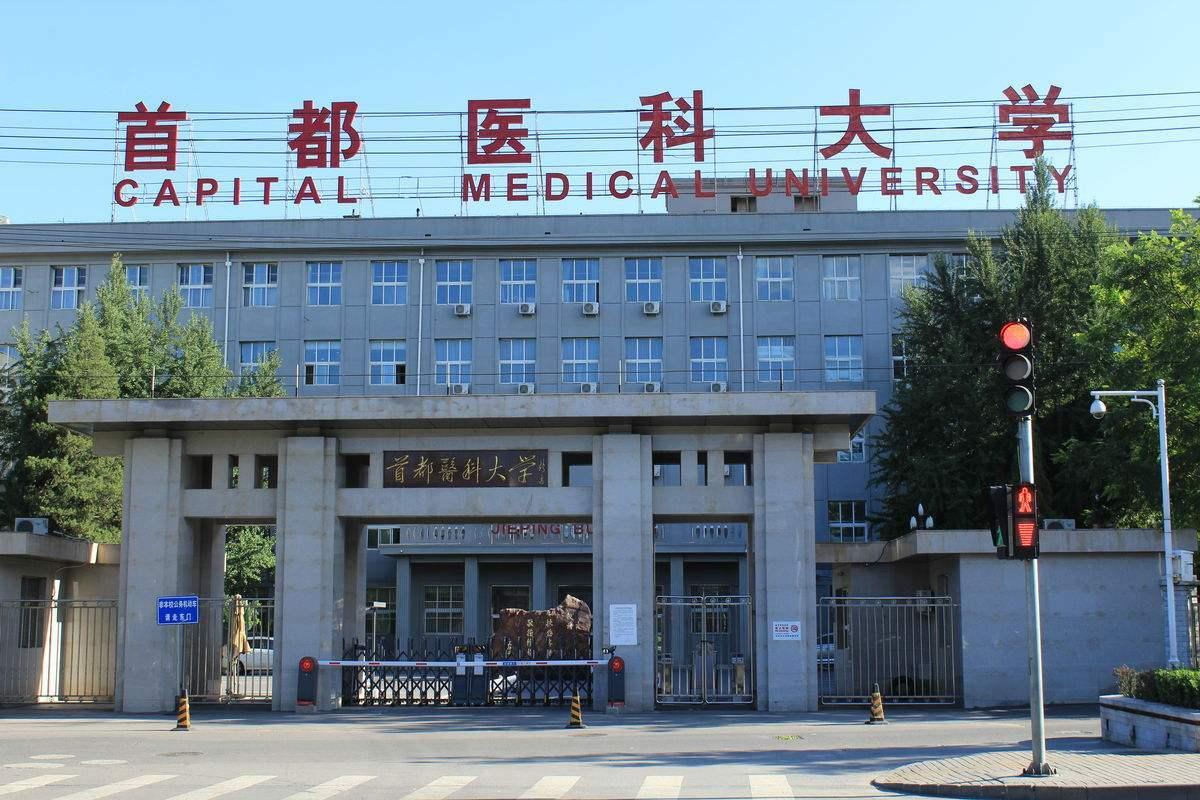 这4所医学院实力很强悍,处于国内第三档,考上赚到了!