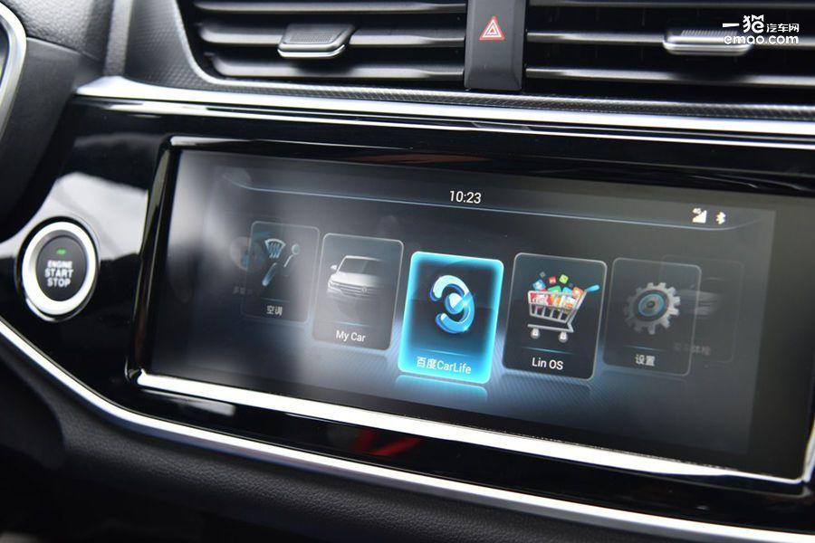 国产最美轿跑SUV东风风光ix5上市售价998-1498万元_北京赛车官网