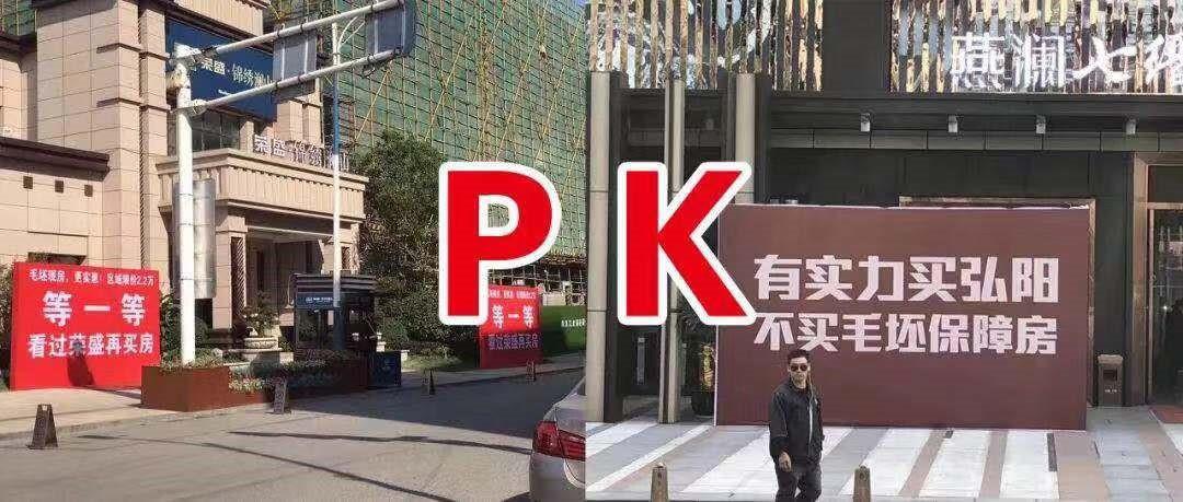 2018最后两个月,南京700