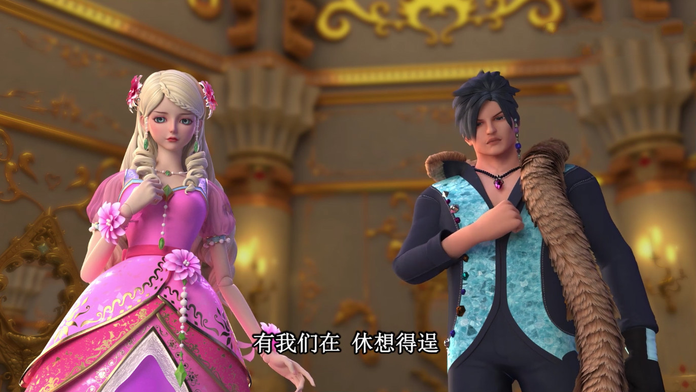 叶罗丽:荒石和水王子的这3点很相似,他们的妹妹竟然都是公主图片