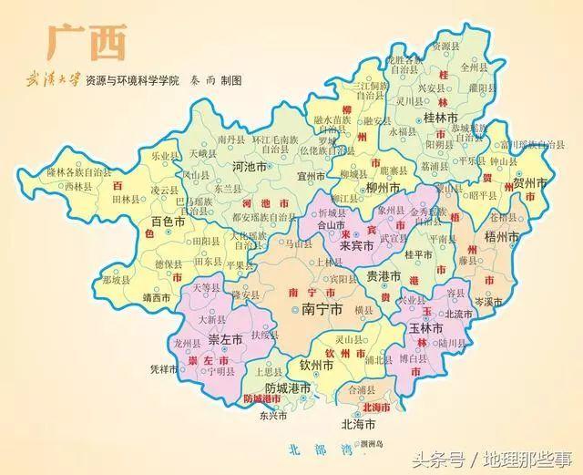 区?_广西壮族自治区行政区划图