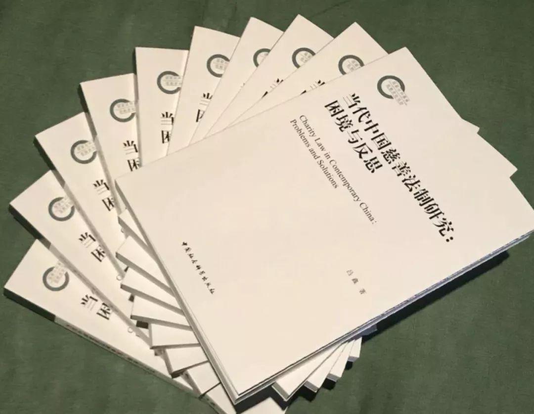 新书|吕鑫:《当代中国a新书历史v新书:法制与反思》困境上册25年级说八课稿课图片