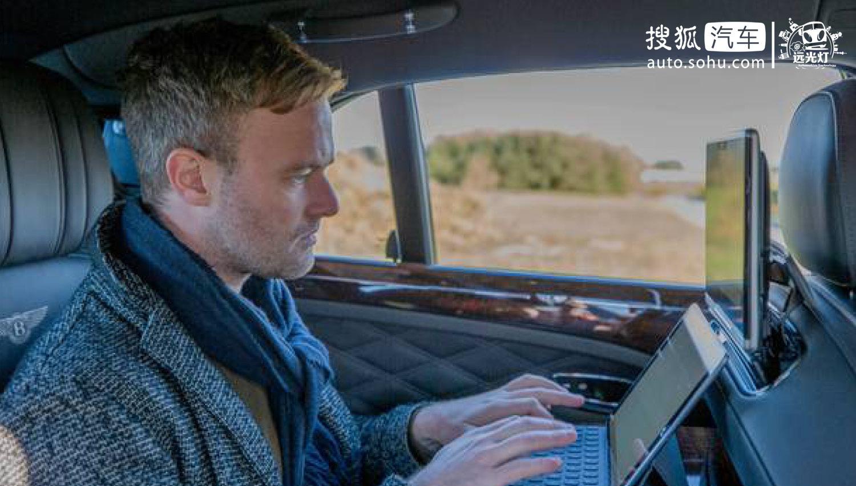 宾利推全球首个超高速车载Wi-Fi系统明年引入其全部车型_北京pk10