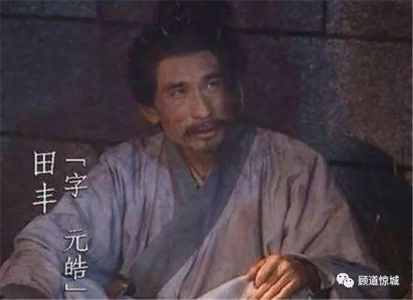 在袁绍集团地位堪比荀彧,袁氏内乱皆由他引发 人物点评 第1张