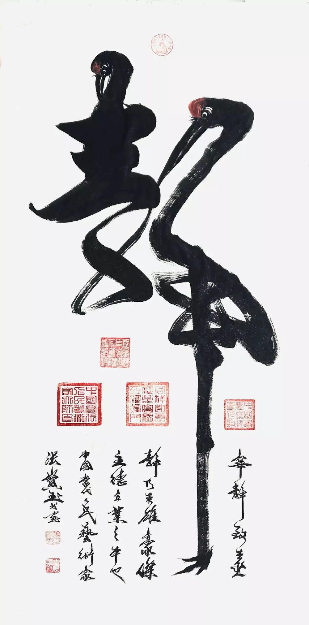 中国当代最具增保值的名家名作,中国当代书画名家,中国梦书画艺术传承图片