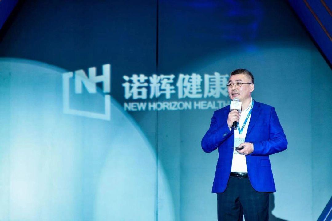聚焦癌症早期篩查,改善國人生命健康軌跡!第四屆「西湖對弈」高峰論壇舉行
