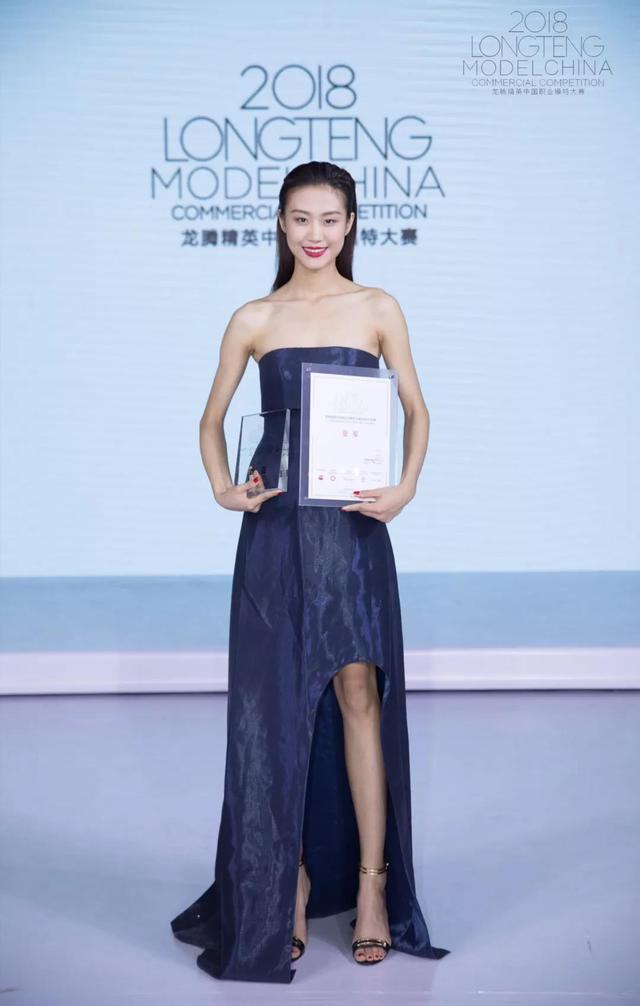 2018龙腾精英中国职业模特大赛全国总决赛 | 10月28日