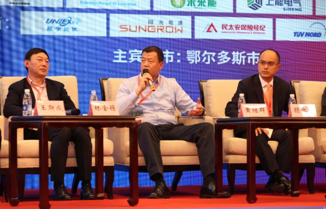 协鑫集成黄继群:制造企业成本是王道,品质是前提