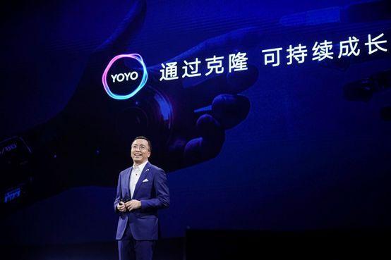 超级智慧生命体YOYO的诞生,以及荣耀的科技理想主义