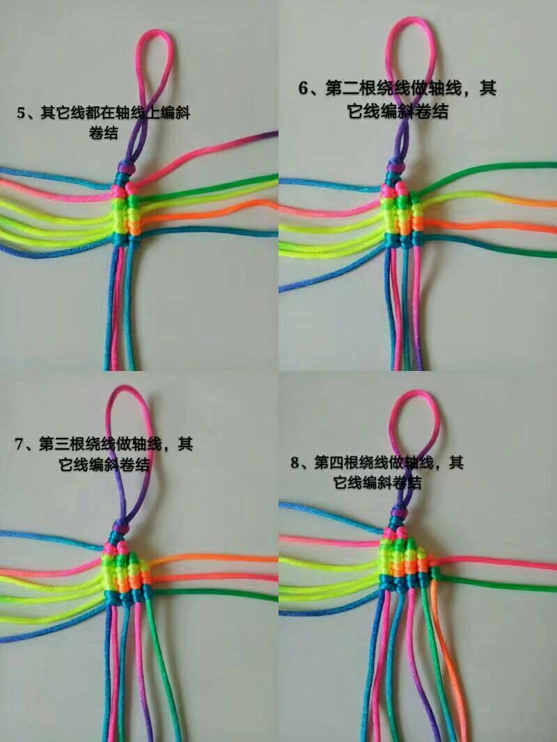 手工编绳培训师分享彩虾编织方法