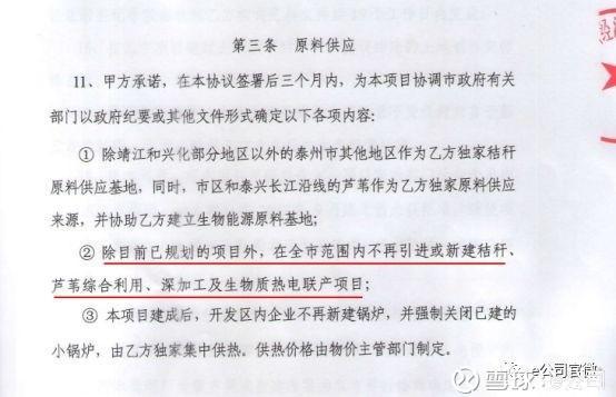"""「e公司调查」公司异乡遭新三板同行""""抢食"""",双方将对簿公堂!"""