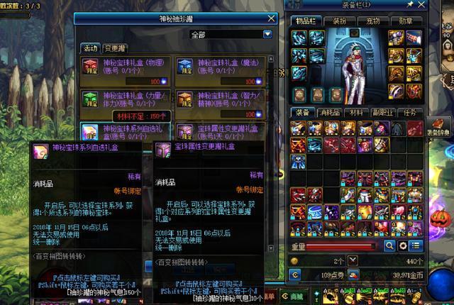 DNF:新拼图活动神秘附魔宝珠属性展示平民玩家表示真香_广东11选