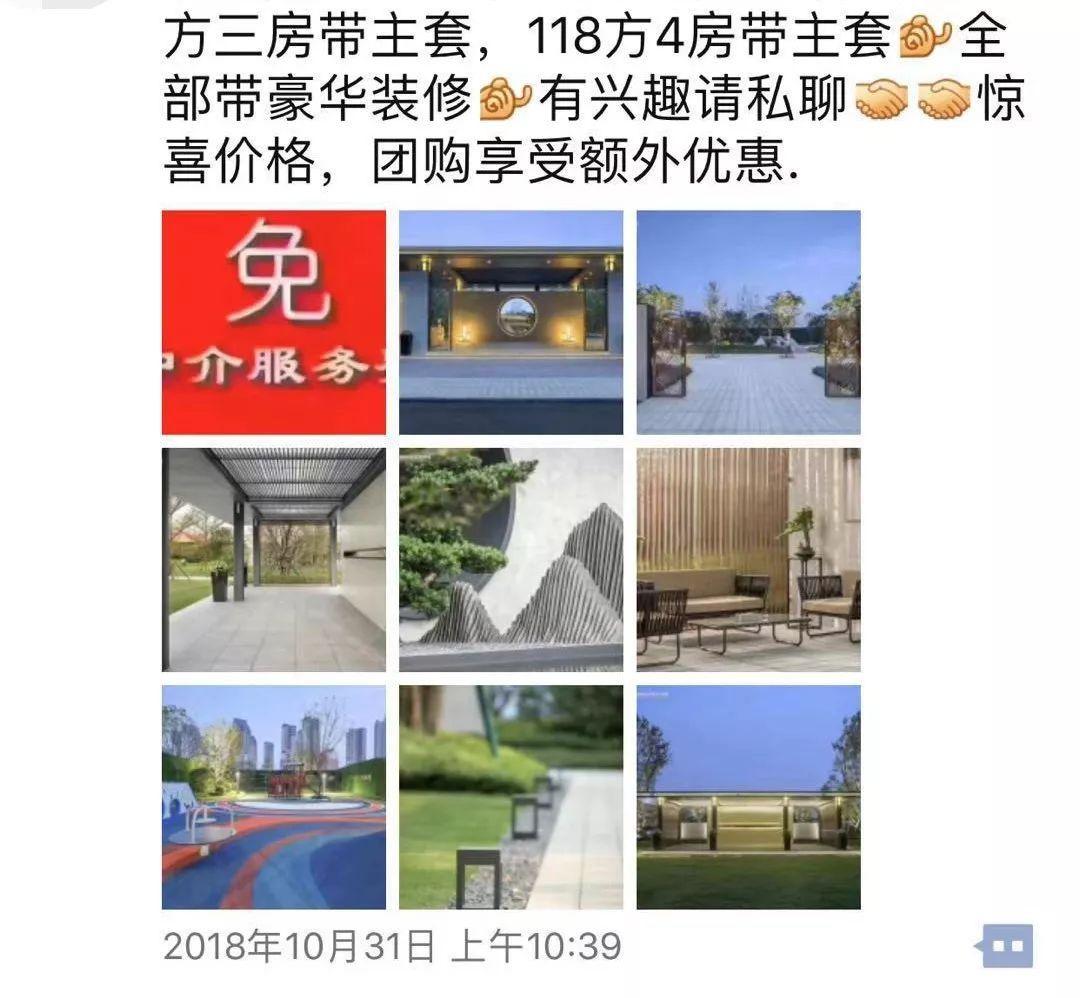 单价直降25%!广州楼盘如何在寒潮中求生?