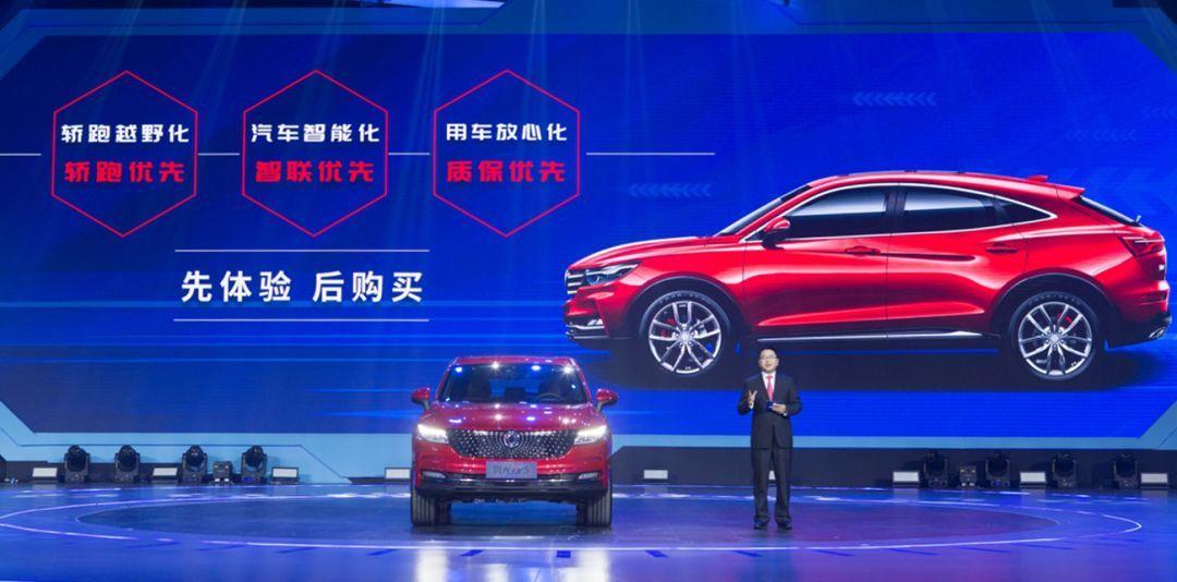 售价998万元起东风智能轿跑新SUV为年轻而来_北京赛车pk