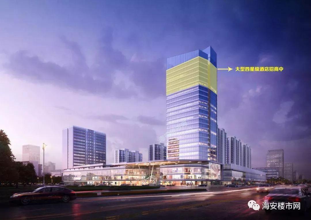 房产 正文  该项目地理位置优越,就在海安火车站斜对面,海安市长江
