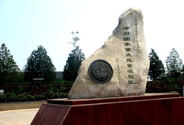 合阳洽川风景名胜区位于渭南市合阳县东部,黄河之滨,距县城22公里.