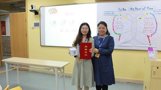 第三名:卓越语文--李桂林老师! 送上暖心的奖品.图片