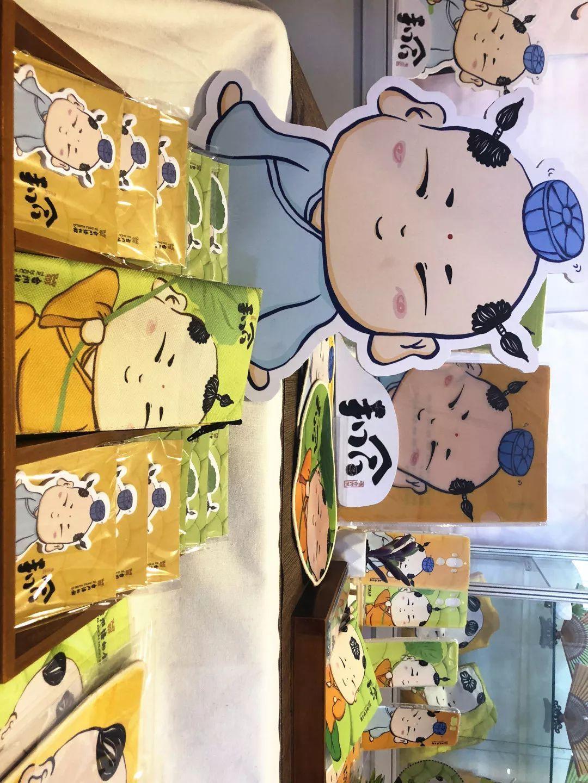 台州市博物馆和合二圣系列文创产品再次出发,这一站北京文博会