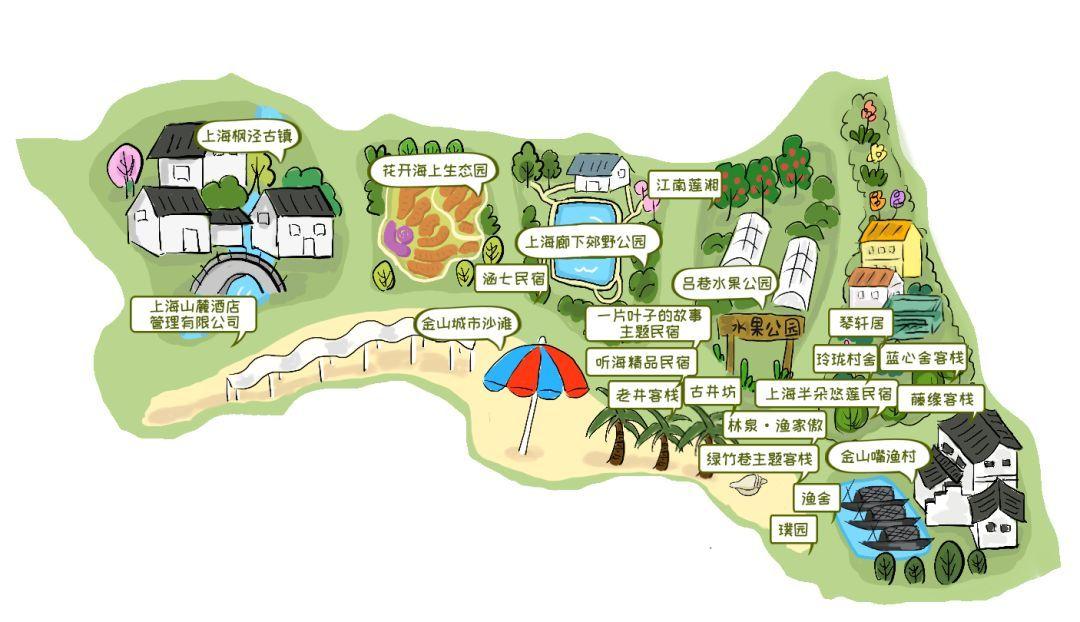 """手绘地图带你""""足不出沪游沪郊"""",上海50个休闲好去处尽"""