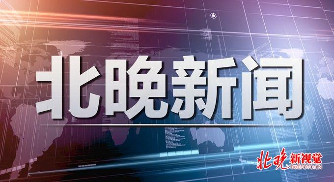 穿行铁路被撞身亡,家属诉铁路北京局索赔33万