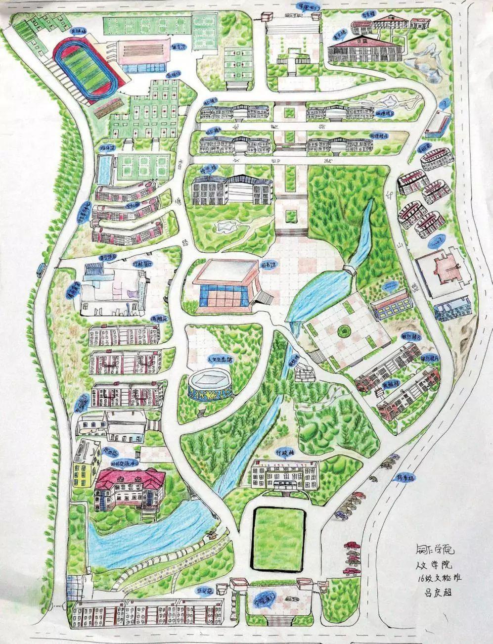 贵州商学院 贵州师范大学求是学院 贵州民族大学人文科技学院 贵州