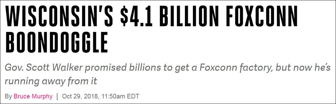 富士康在美拿到创纪录285亿补贴后,遭美媒讨伐  移动互联  第2张