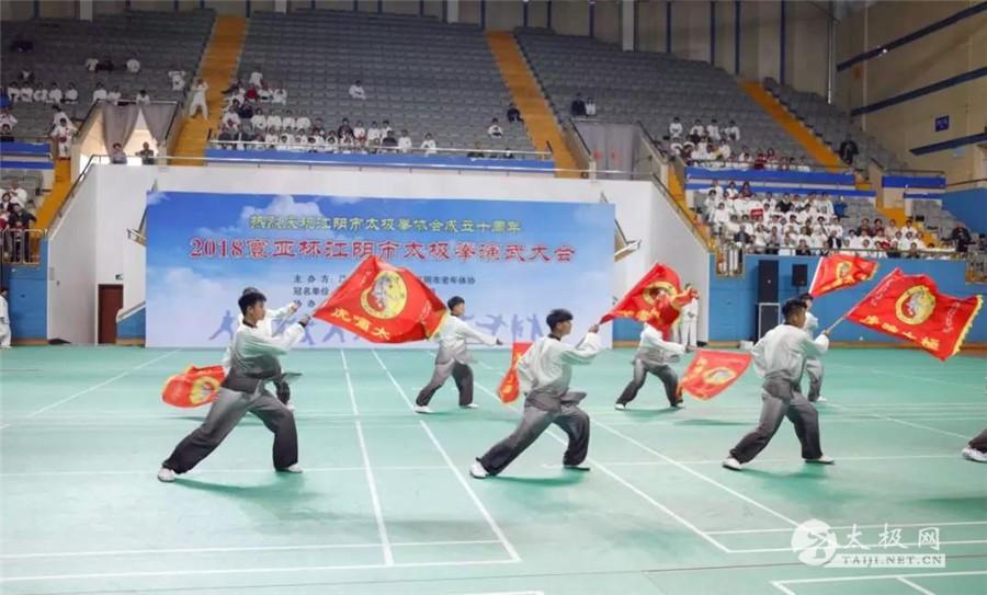 1500人齐聚江阴共武 虎啸太极助力表演增光添彩