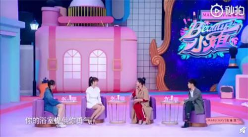 张嘉倪称浴室太大要迷路 有30平米
