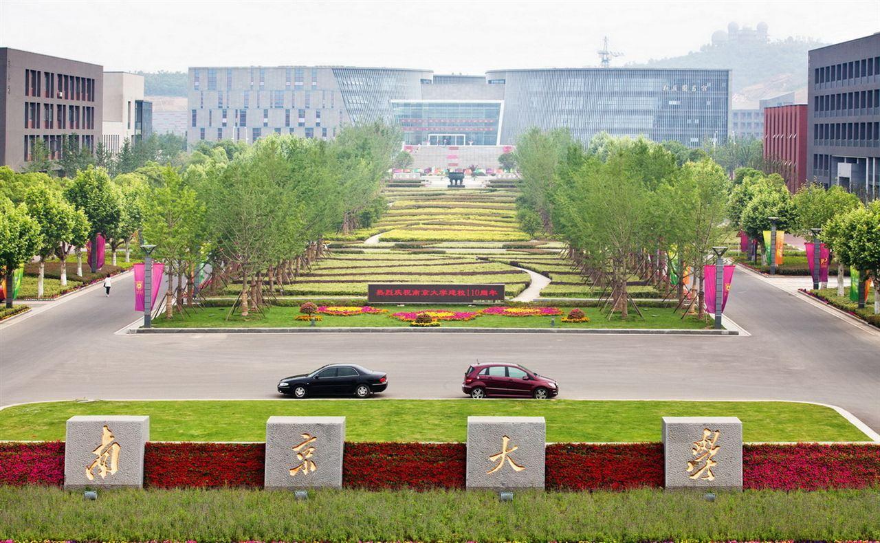 南京林业大学校区图片