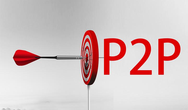 11.1金融科技日报丨P2P爆雷潮后近四成从业者离开行业