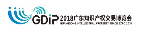 「2018广东知识