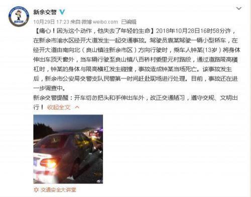 13岁 男孩撞限高杆死亡被摄录 后车拍摄不提醒要担责吗?