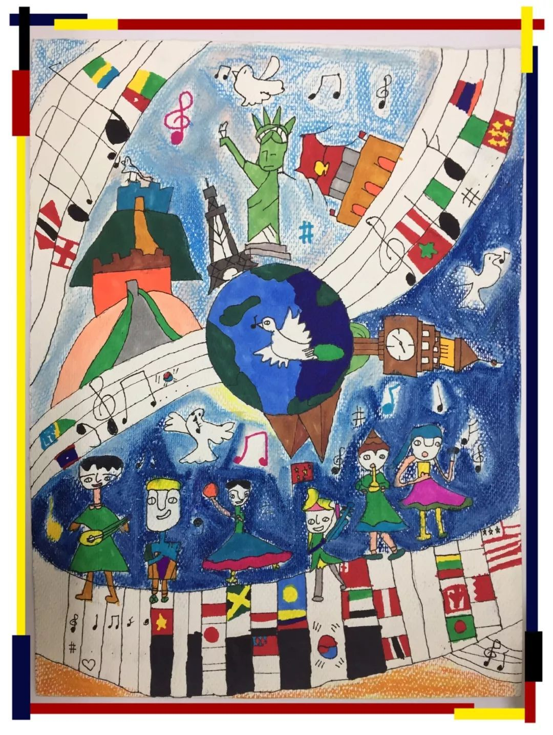 和平的未来 荣耀中国梦想 西安经开第一学校 西安经发学校 世界和平海报绘画优秀作品展