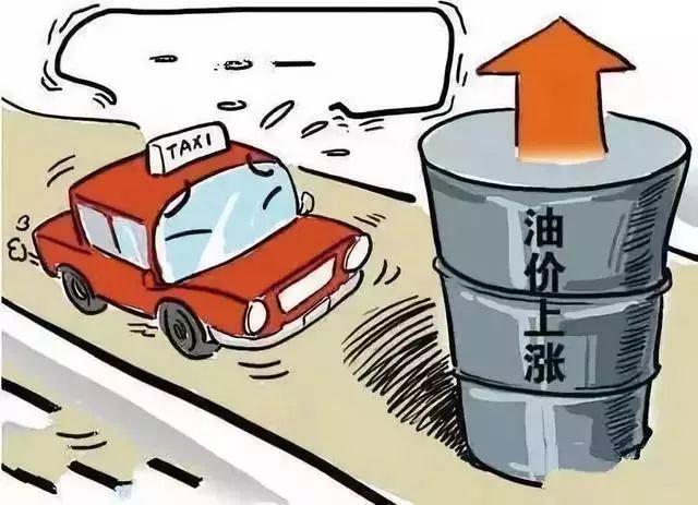 """油价将迎来年内最大""""跌幅"""",92号汽油有望回归""""7元时代"""""""