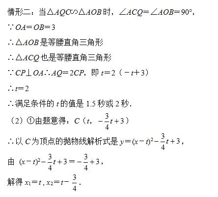 吴国平:此类题型很常见,但它险些是每年中考数学的压轴题(责编保举:数学试题jxfudao.com/xuesheng)