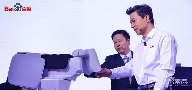 李彥宏說挖掘機技術百度最強!讓紅旗車自動駕駛   人工智能  第11張