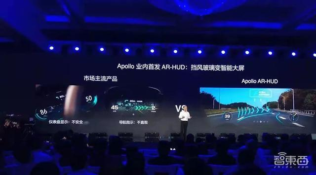 李彥宏說挖掘機技術百度最強!讓紅旗車自動駕駛   人工智能  第16張