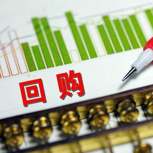 上市公司股份回购热情高涨,回购潮下对市场影响几何?