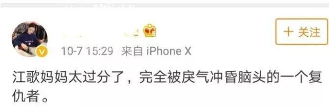 江歌母亲起诉刘鑫具体什么情况?江歌母亲起诉刘鑫事件始末