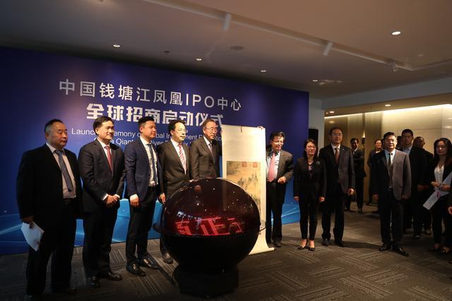 钱塘江论坛在杭举行可持续发展大讲坛
