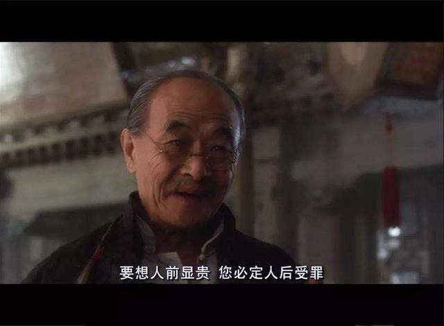 《霸王别姬》12大经典台词,肯定有一个戳中你!