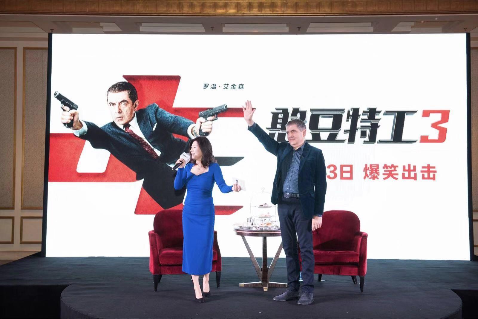 """憨豆特工3上海举办发布会英伦特工解锁""""茶艺""""新技能"""