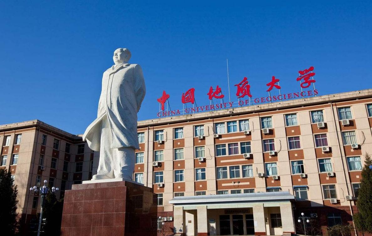 北京地质大学学信网